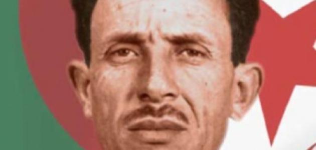 بحث حول مصطفى بن بولعيد