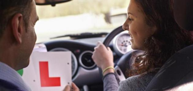 كيفية قيادة السيارة للمبتدئين