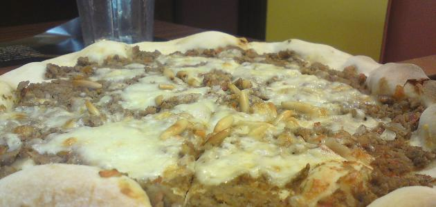 لحم بعجين لبناني