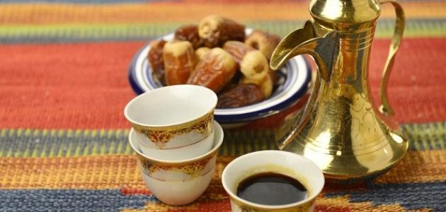 طريقة القهوة العربية السعودية