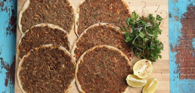 طريقة عمل اللحم بعجين العراقي