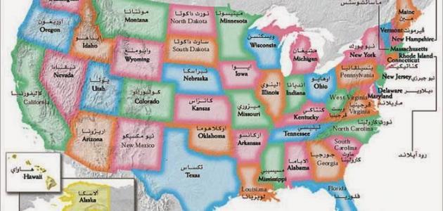 كم عدد الولايات في أمريكا