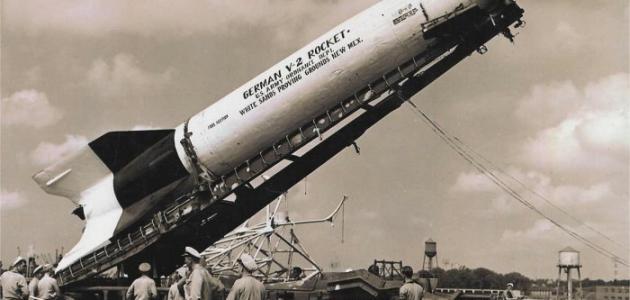 متى كان أول ظهور للصاروخ