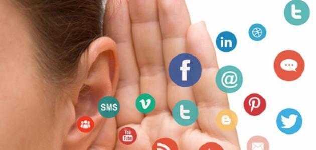 فوائد مواقع التواصل الاجتماعى شبكات مواقع التواصل الاجتماعى
