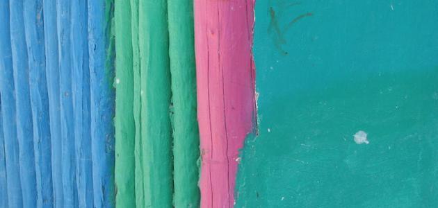 تنسيق الوان الجدران