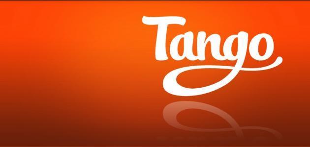 طريقة حذف حساب تانجو