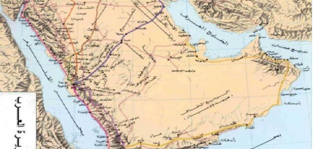 شبه الجزيرة العربية قبل الإسلام موضوع