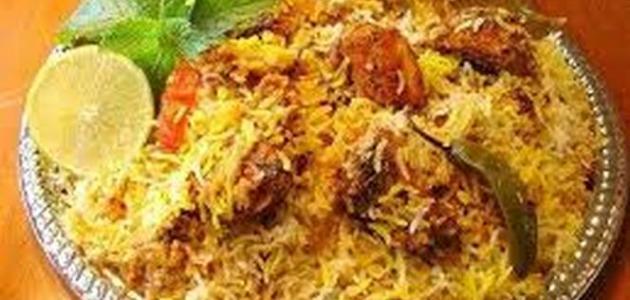 طريقة عمل أرز البرياني بالدجاج
