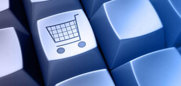 هل التسويق الإلكتروني هو المستقبل الآن