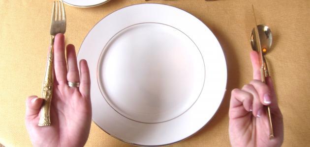 طريقة الأكل بالشوكة والسكين