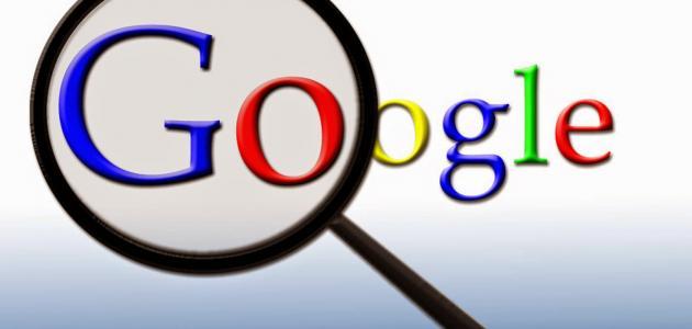 كيف أمسح سجل البحث على الجوجل