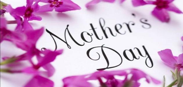 في أي شهر عيد الأم