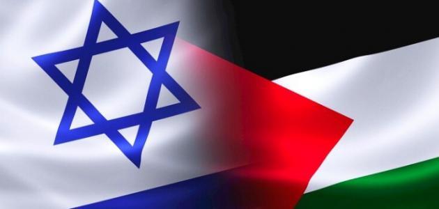 بحث عن الصراع العربي الاسرائيلي