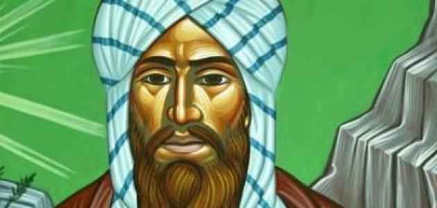 صفات صلاح الدين الأيوبي