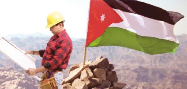 عيد العمال في الأردن