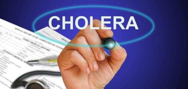كيفية انتقال مرض الكوليرا