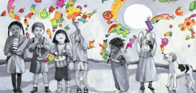 موضوع عن يوم الطفل العالمي