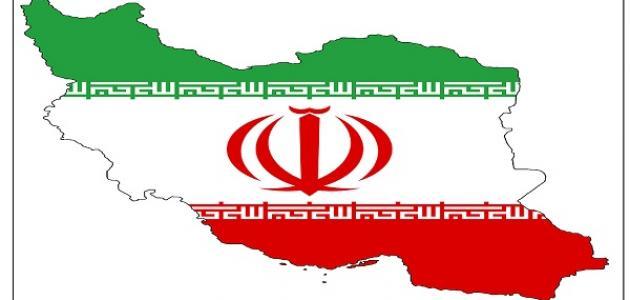 عدد سكان إيران ومساحتها