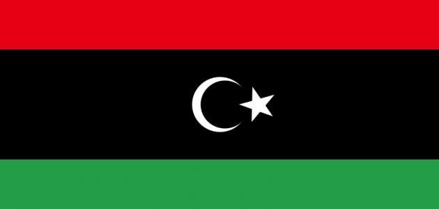 معلومات عن جمهورية ليبيا