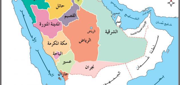 عدد مناطق المملكة العربية السعودية