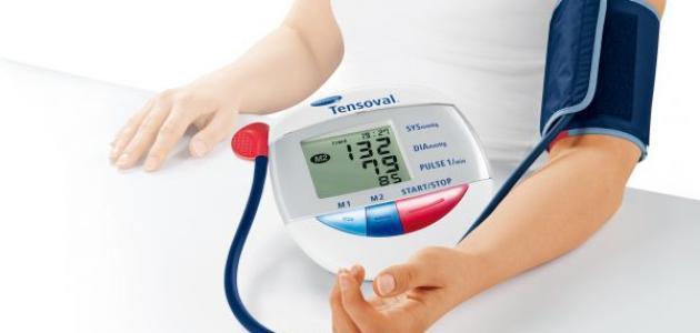 جهاز ضغط الدم الإلكتروني