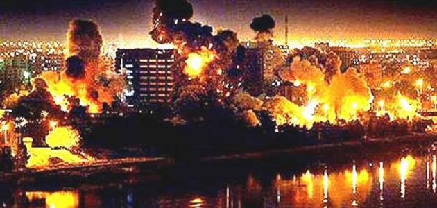 ذكرى سقوط بغداد