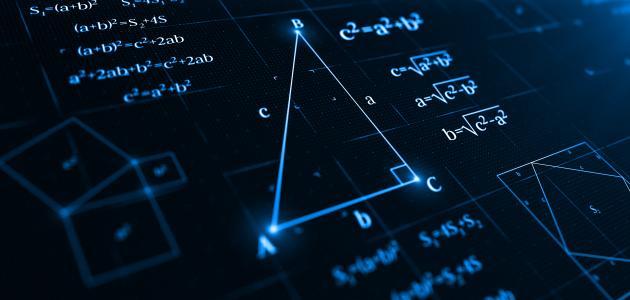 خصائص المثلث