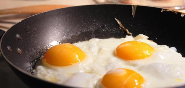 كيف أعمل بيض العيون