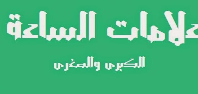 الجمعة 2 رمضان 1439