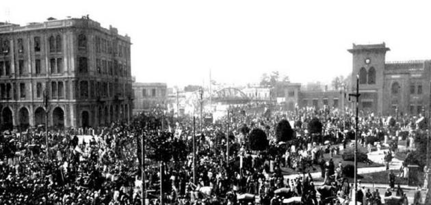 نتائج ثورة 1919