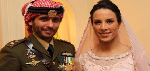 الأمير حمزة وزوجته موضوع