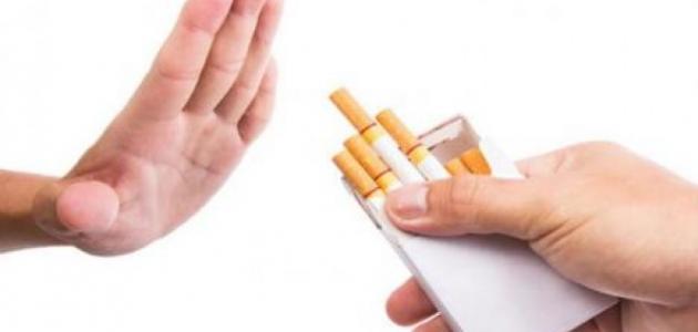 طريقة للإقلاع عن التدخين