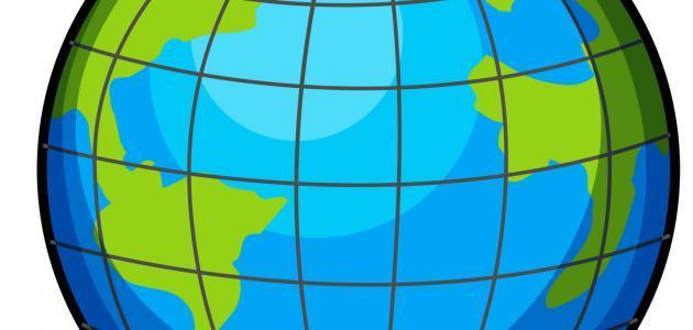 عدد خطوط الطول للكرة الأرضية