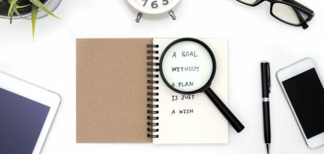 كيفية كتابة خطة عمل إدارية