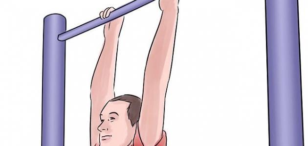 تمارين تساعد على الطول