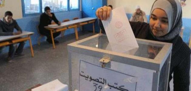 ما هي الدولة الأولى في منح المرأة حق الانتخاب
