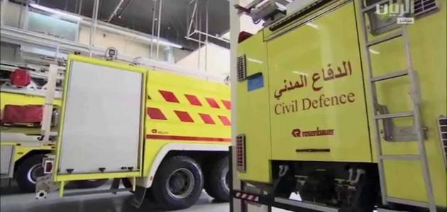 تقرير عن الدفاع المدني