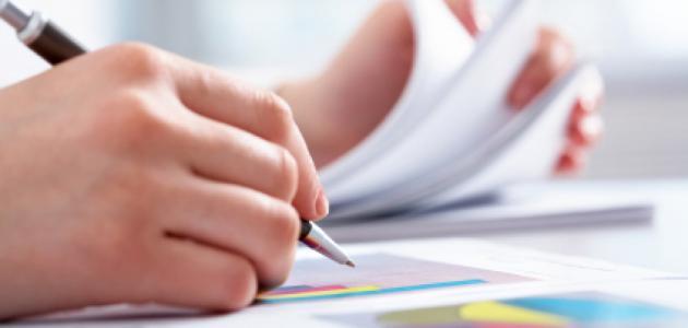 عناصر كتابة التقرير