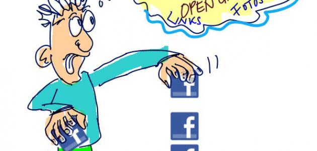 طريقة تسجيل فيس بوك