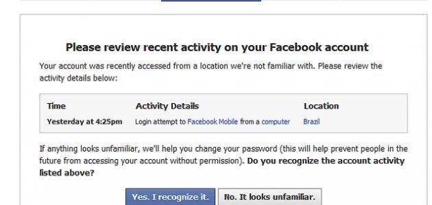 تغيير كلمة سر الفيس بوك