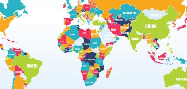 ما هي دول قارة أفريقيا