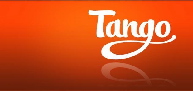 إنشاء حساب تانجو