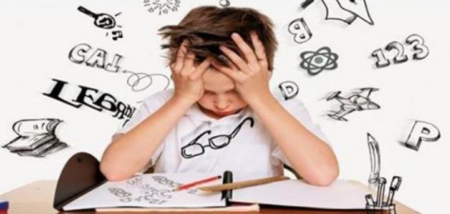 دراسة حالة صعوبات تعلم