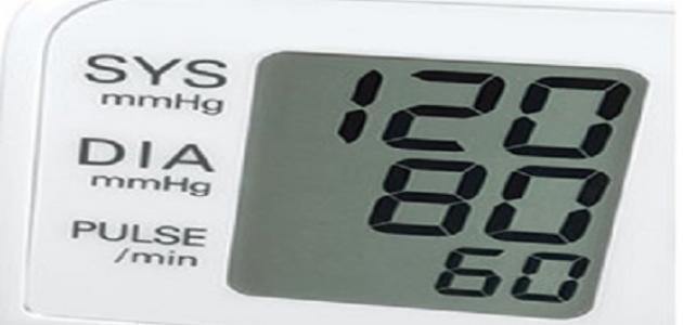 ما هو قياس الضغط الطبيعي