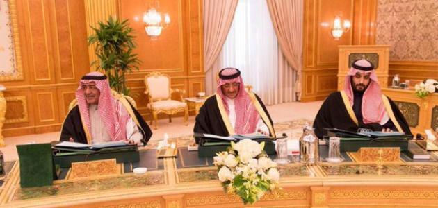 عدد أمراء السعودية