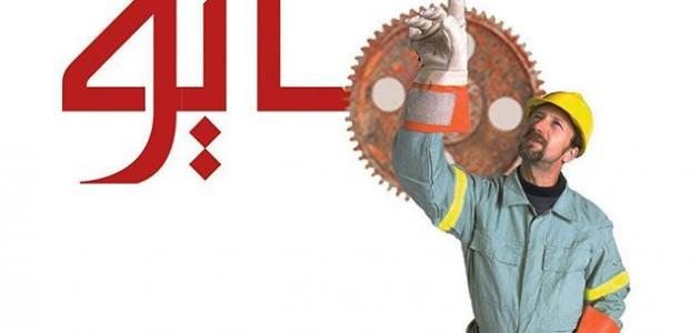 عيد العمال في الجزائر