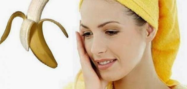 فوائد الموز لبشرة الوجه