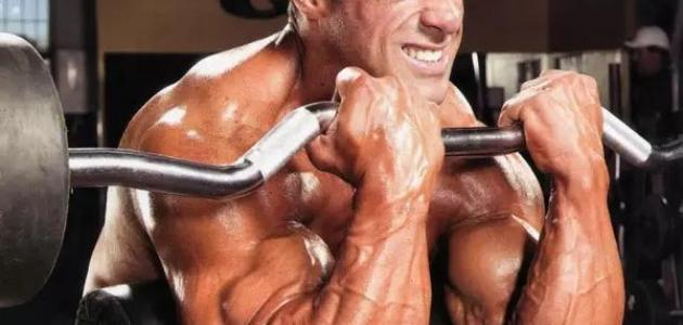 تمارين عضلة الباي