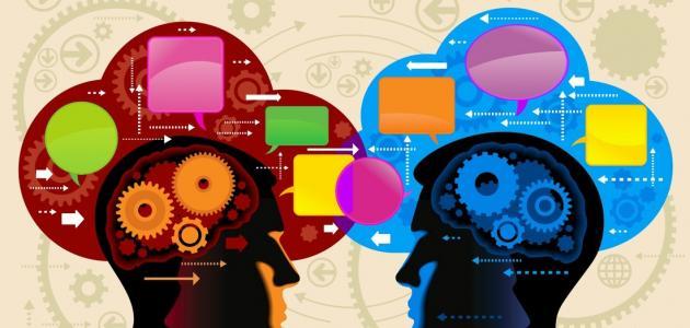 علم النفس والاجتماع