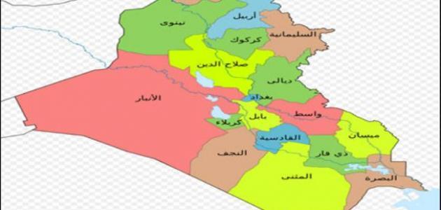 كم عدد محافظات العراق